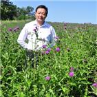 대표,농식품부,임실생약영농조합