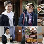 장현성,허영만,식객,양평