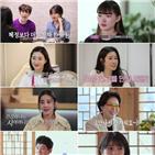 노정진,김경란,박현정,엄마,선우용,경란