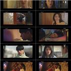 김솔아,홍조,방국봉,오해,자신