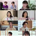 노정진,박현정,김경란,엄마,선우용,사랑,유혜정