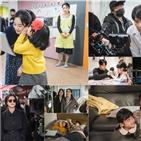 모습,김태희,배우,이규형,웃음,하이바이,마마