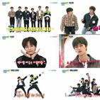 원어스,매력,주간아이돌,단독,기현