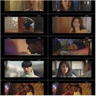 김솔아,홍조,방국봉,김명수,신예은,기분,진짜