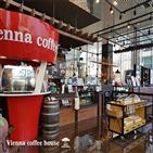 카페,공간,고객,위해,비엔나커피하우스,커피