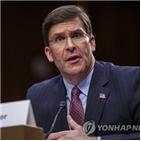 북한,국방부,보고서,북미