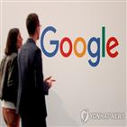 프랑스,구글,뉴스,사용료,언론사,공정위