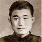 열사,부정선거,마산,규탄,김주열