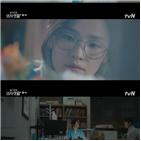 송화,치홍,방송,슬기