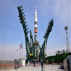 소유스,발사,우주인,러시아,도킹,우주선