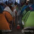 이민자,멕시코,미국,망명,공중보건,통신