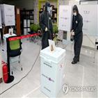 투표소,마스크,사람,코로나19,사전투표