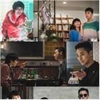 시청자,김혜수,정금자,주지훈