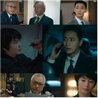 윤희재,송필중,정금자,하이에나,아버지,시청률,최고