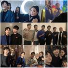 하동근,권은진,이대원,미스터트롯,유튜브,우정,슈퍼모델,내일