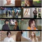 남가영,권현민,아이돌,고백,마음,사랑