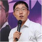 후보,정당,김제동