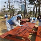 포스코건설,방역활동,코로나19,공원
