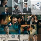 변호사,하이에나,정금자,시청률,윤희재,캐릭터,시청자,송필중