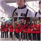 우주소녀,원더,이수혁,추격전