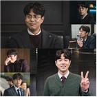 전석호,하이에나,윤희재,종영,마음,캐릭터