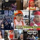 치킨,치명,매력,방구석,콘서트,고수,배우,마음,방송,쯔양