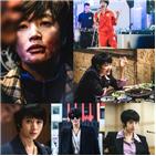 금자,김혜수,정금자,자신,변호사,송필중,하이에나,과거