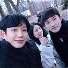 정해인,신소현,반의반