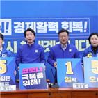 의원,민주당,손혜원