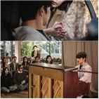 김성규,이하나,슬럼프