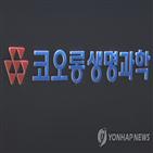 코오롱티슈진,보사,코오롱생명과학,상한가,미국,임상,지난해,재개