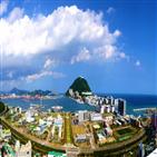 한국해양대,아세안국가,기관,초청연수,연수기관