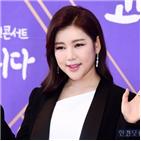 송가인,사진,송가,팬클럽,후보,이병훈