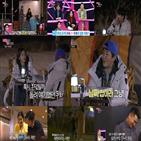 이두희,지숙,김유진,홍진호,커플,결혼,이재한,최송현,선물,이원일