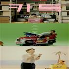 폴킴,다비,앨범,정규,신곡