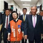 위원장,의원,한국경제