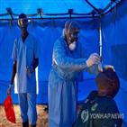 아프리카,대응,코로나19