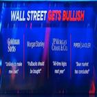 실적,모간,기업,현금,예상,투자자,국부펀드,월가,급감,이번