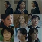 시청자,등장,슬기,특별출연,방송