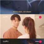 우혁,인어왕자,혜리,비주얼,연기력,성장