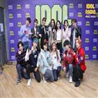 라디오,제로,타이거즈,나태주,아이돌,MBC,안무