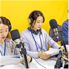 KCC,성금,지원,전달,위해,사회공헌활동,오디오북