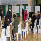 지역구,비례대표,총선,6시,선거,유권자