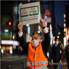일본,코로나19,사망,경우,대책반