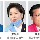 후보,출신,비례,국회,민주당,소상공인,경제통,시민당,의원,미래한국당