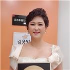 김용임,가수,트로트,조항조,후배,프로그램,우승,최종