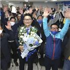 후보,민주당,통합,당선,인천,선거구,공천