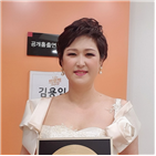 김용임,가수,트로트,조항조,후배,콘서트,프로그램,최종,우승