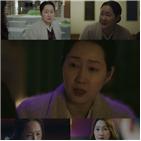 연기,마마,하이바이,캐릭터