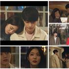 김솔아,홍조,김명수,신예은,사람,모습,자신